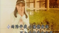 三月里的小雨 卓依婷 校园青春乐 LD版B面