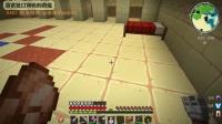 米米Minecraft 1.11冒险领域mod生存 #4# 未知的地低深处