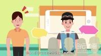 【快速原型】创新型课程动画
