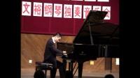 沈文裕2002上海音乐学院加演贝多芬《热情》奏鸣曲 第三乐章