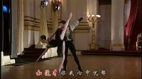 KTV伴奏《我亲爱的》中文字幕(意大利歌曲)
