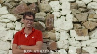 德国葡萄酒产区宣传片——Nahe那赫产区
