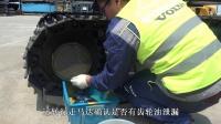 21.EC80D_行走减速装置齿轮油更换