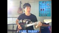 第二课  重金属电吉他入门教学  强力五和弦 弱音 初学入门篇