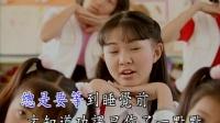童年 卓依婷 校园青春乐LD版A面