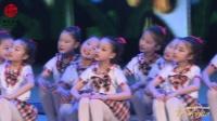 第八届中艺盛典暨百强晚会 —— 《永远在一起》