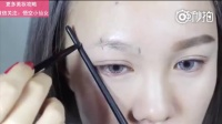 你真的会画眉毛吗? 2分钟基础眉毛教程~从修眉到画眉, 任何眉形都逃不出这个框框!