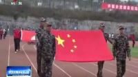 南江县示范幼儿园举办亲子军事演习_clip