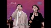 车顶美姑娘 大家来听故事 蔡幸娟+郑进一 台湾望春风综艺片段