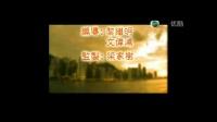 《音像天堂》47 - 经典港剧电影歌曲集