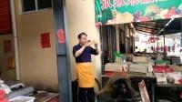 俞鸿艳褚庆铃莲花落联袂在农贸市场刷街