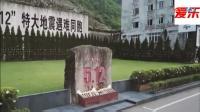 成龙唱汶川地震十周年纪念曲 生生不息 缅怀逝者致敬救灾英雄