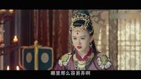 《开封奇谈》24集预告片