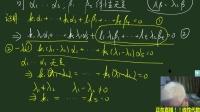 线性代数同步课(非考研)12-3, 线性代数, 特征值和特征向量的相关引申性质 - 副本