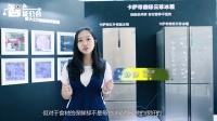 【智能公会】冰箱保鲜效果为什么这么差,看看两万倍下的细胞就知道了?