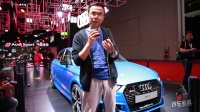 【百车全说】2017上海车展解读全新奥迪RS3