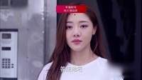 《我不是精英》卫视预告第1版171205:米阳求婚韦晶