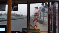 【短途社区小巴】青岛公交462路 北村-海尔南门1 (运营商:青岛交运)