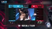 2017LPL首轮比赛综述 RNG爆冷负于IM【赛事大爆炸】7
