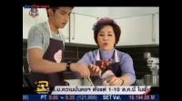 Aon@泰国美食节目Madame Tuang厨房130731