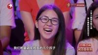 李欢欢王博张春丰三发小黑色幽默拜把子 笑傲江湖第三季