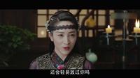 《开封奇谈》20集预告片