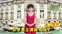 出国开车,中国驾照怎么用?