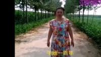 商水麦田哥王雨来 豫剧《朝阳沟》选段 咱俩个在学校整整三年