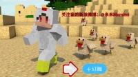 [趣味]我的世界Minecraft 17w14a 特性>快来看看这里面的鹦鹉都会干什么