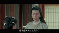 《开封奇谈》18集预告片