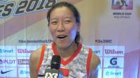 FIBA3x3世界杯—中国女篮v瑞士精彩集锦