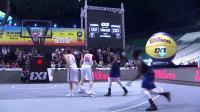 FIBA3x3世界杯—中国女篮v法国全程录像