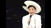 那些难得一见的华语演唱会现场-台湾歌坛殿堂级歌后凤飞飞