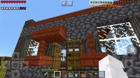 [PE]Minecraft 单机生存实况(3)如何做一个好看的火柴盒