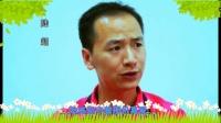 郑云工作室演员陆超为宇皓影视传媒送来美好祝福