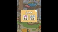 旅行青蛙火了 旅行青蛙中文版无限三叶草让你开启买买买模式