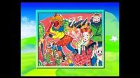 第94课卡通世界的故事 创意美术儿童画100课