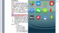 蓝丝雨TC教程3.手机Root