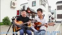 《第98课--离人愁》指弹吉他弹唱教学吉他教程
