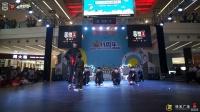 舞更天1队-齐舞-WBC 2018