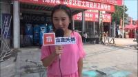 襄垣街访说起《西游记》你最先想到什么