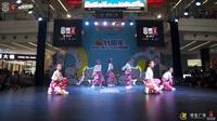 舞与伦比 Jazz团队-齐舞-WBC 2018