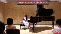 2017挑战独奏音乐会 雷添晴