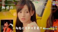 【音乐】#神曲排行榜#2015第08期 @幻思文化