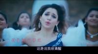 Yegiri Pove  印度电影《出窍佳人》 特曼娜·芭蒂亚