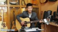 《第95课-睡着我上铺的兄弟》指弹吉他弹唱教学吉他教程