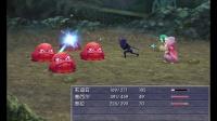 最终幻想4重制版 4期 地下湖