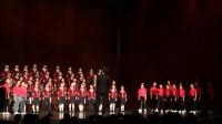 重庆大剧院爱乐童声合唱团(预备班)2018新年音乐会