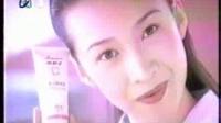 1998 05 02 cctv1 广告1