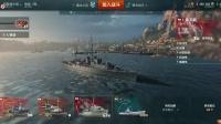 战舰世界游戏这一局没跟上大部队.mp4